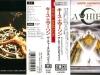 copobi-cd-jap