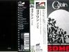 cd-japan-front-kicp-2863-2000