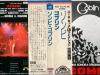 cd-japan-k-32-y2113-front-1987