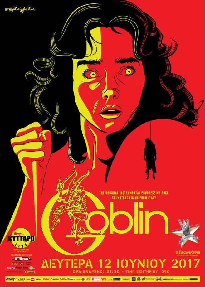 Poser Goblin Tour 2017