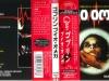 front-back-booklet