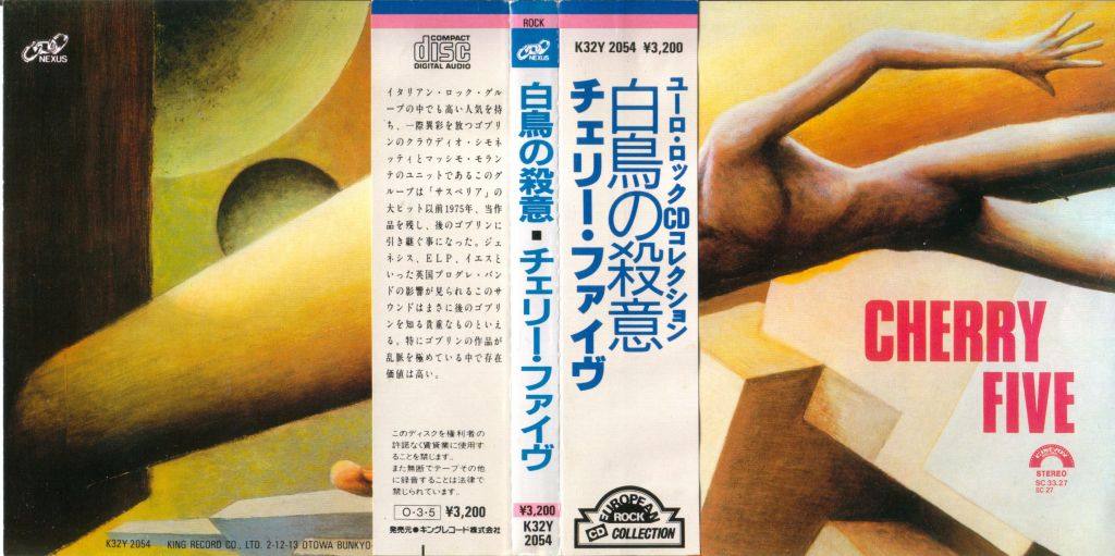 1-stampa-giapponese-copertina