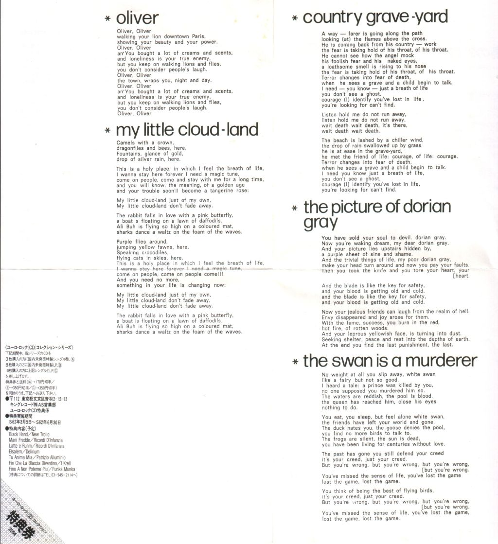 1-stampa-giapponese-testi