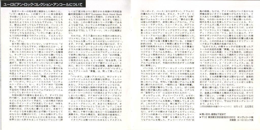 2-stampa-giapponese-libretto-2