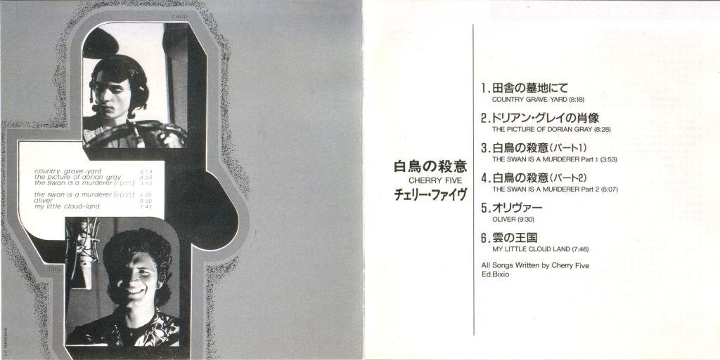 2-stampa-giapponese-libretto