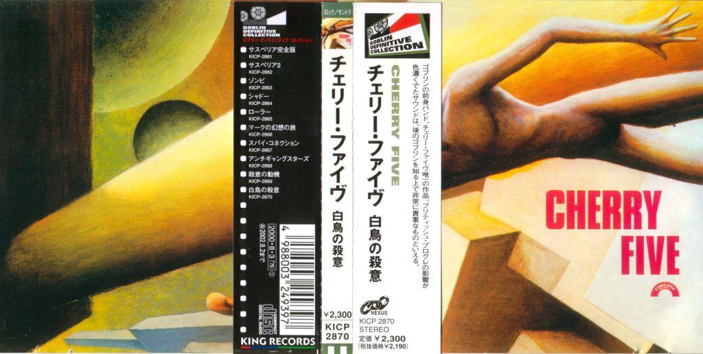 3-stampa-giapponese-copertina