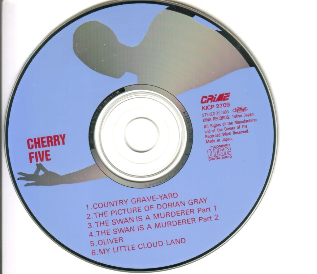 label-cd-giapponese-2-stampa