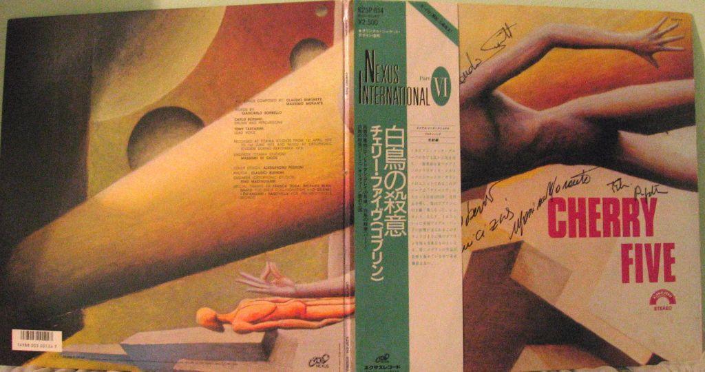 lp-giapponese-copertina