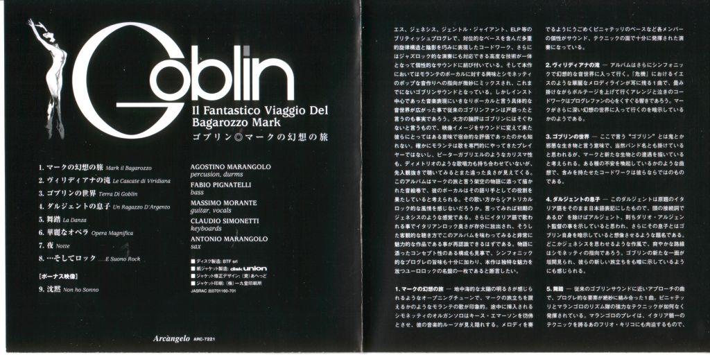 arcangelo-libretto-a