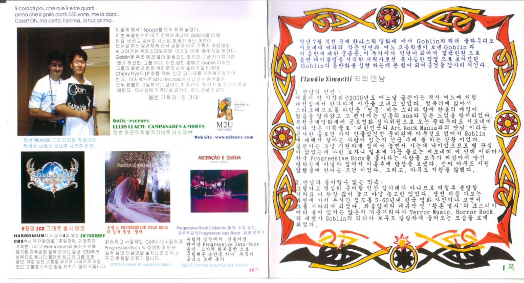 front-back-libretto-korea