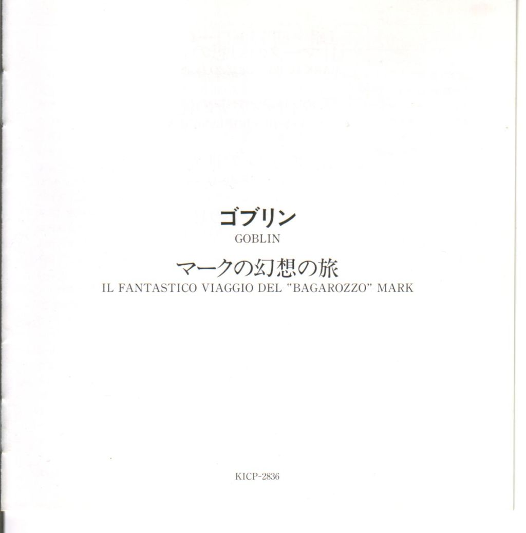 inner-copertina-kicp-2836