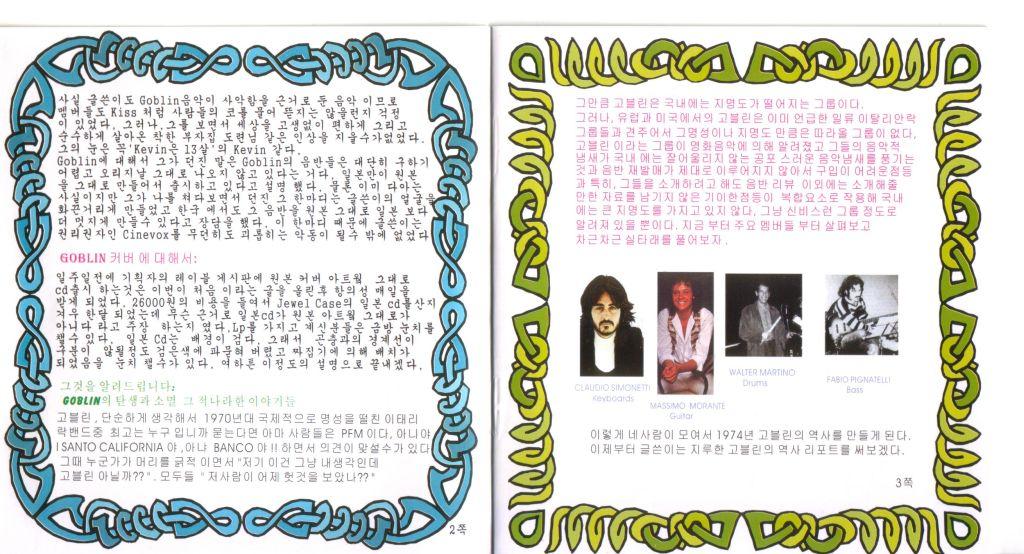 libretto-2-korea
