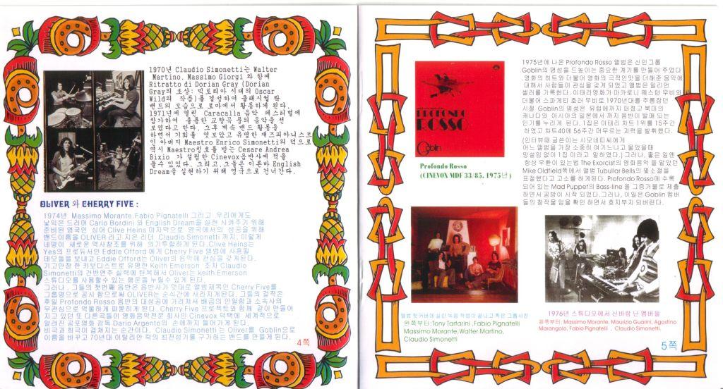 libretto-3-korea