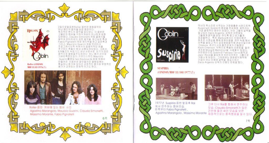 libretto-4-korea