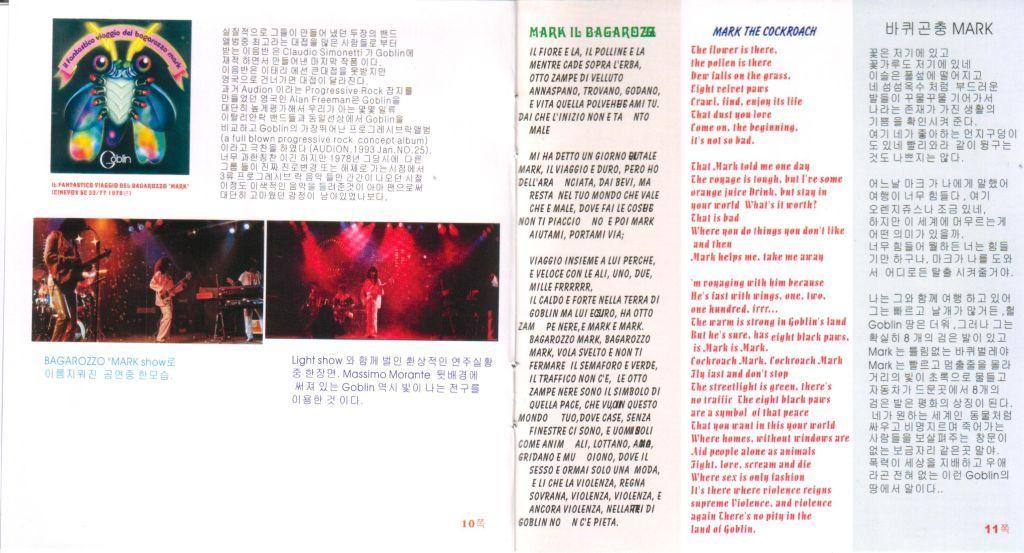 libretto-6-korea