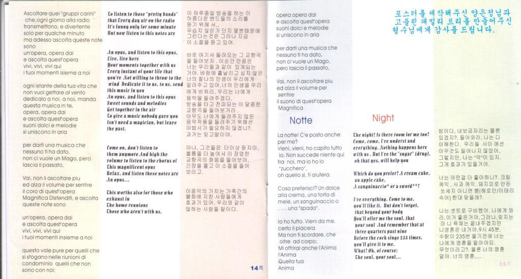 testi-2-korea