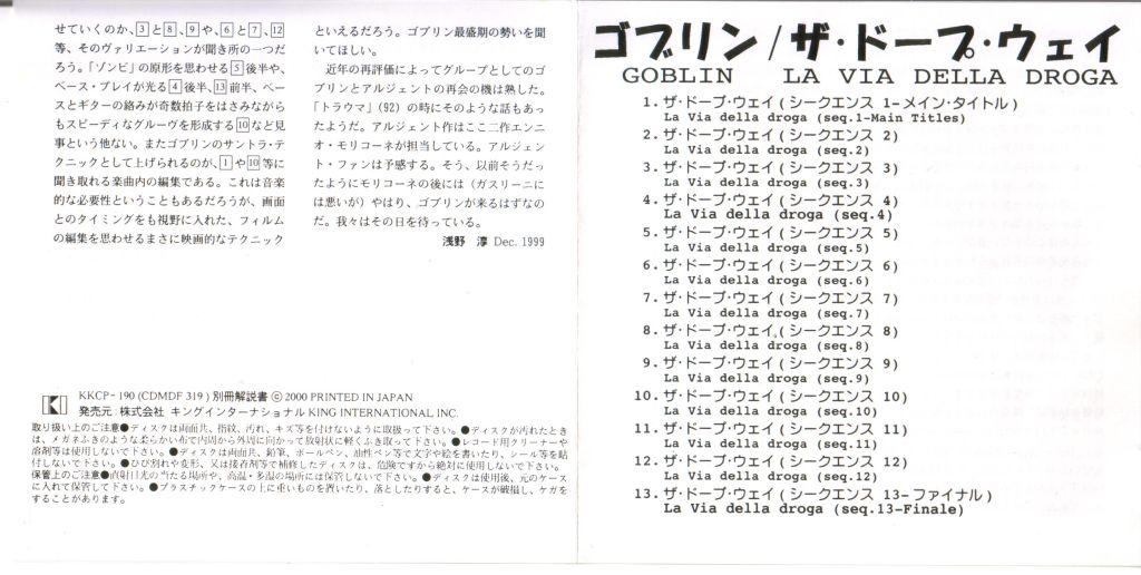 libretto-copertina