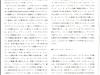 foglietto-jap-b-jpg
