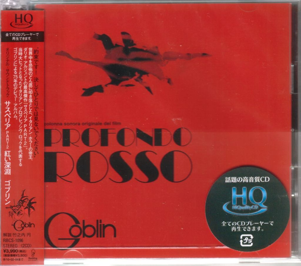 cd-giapponese-ristampa-2012