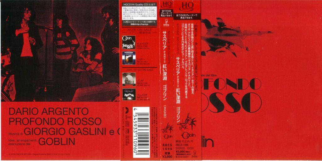 copertina-cd-hq-giapponese
