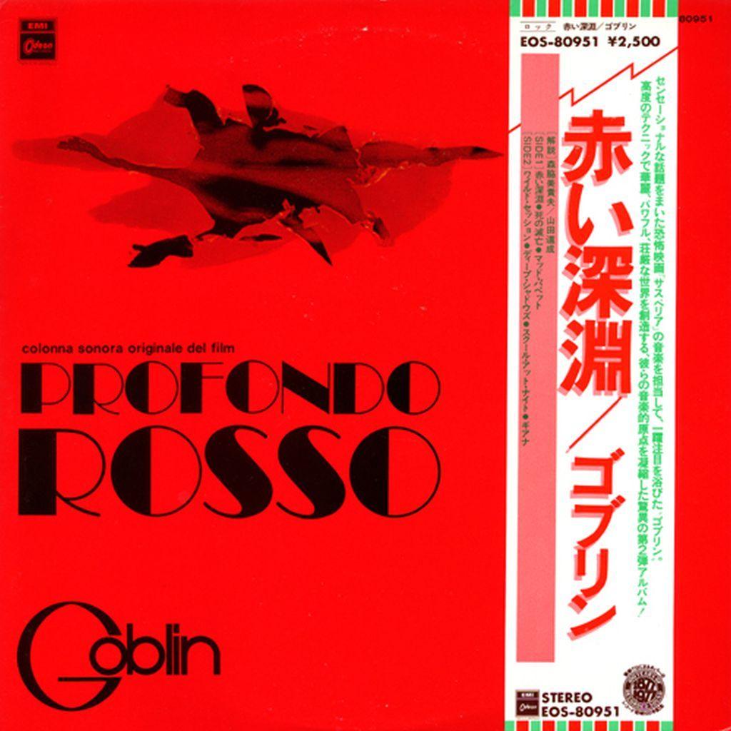 copertina-lp-giapponese-1%c2%b0-stampa