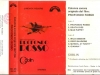 copertina-musicassetta-originale-1975