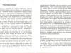 libretto-edizione-ciak