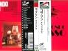 nexus-goblin-definitive-collection-2000-front-obi