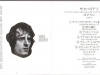 nexus-goblin-definitive-collection-2000-libretto