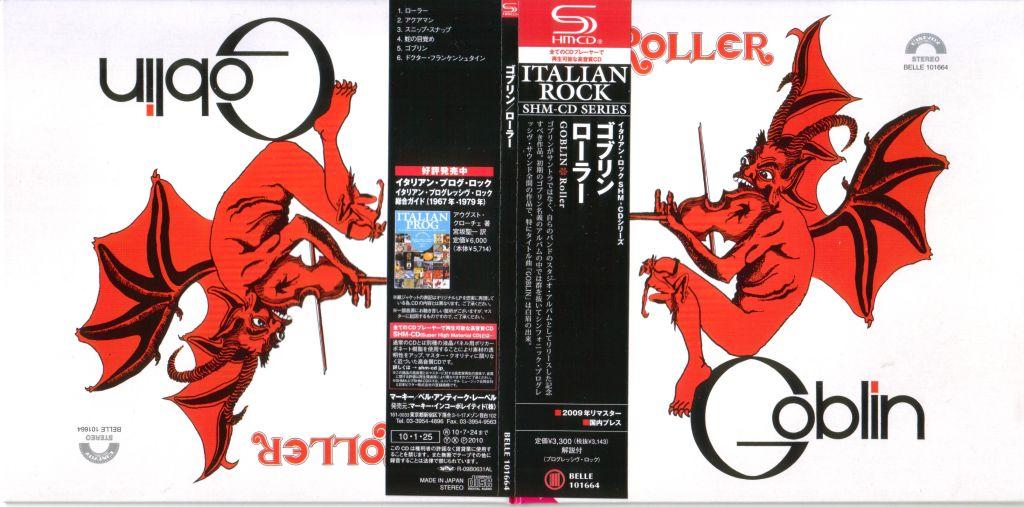 cd-giapponese-shm-cd