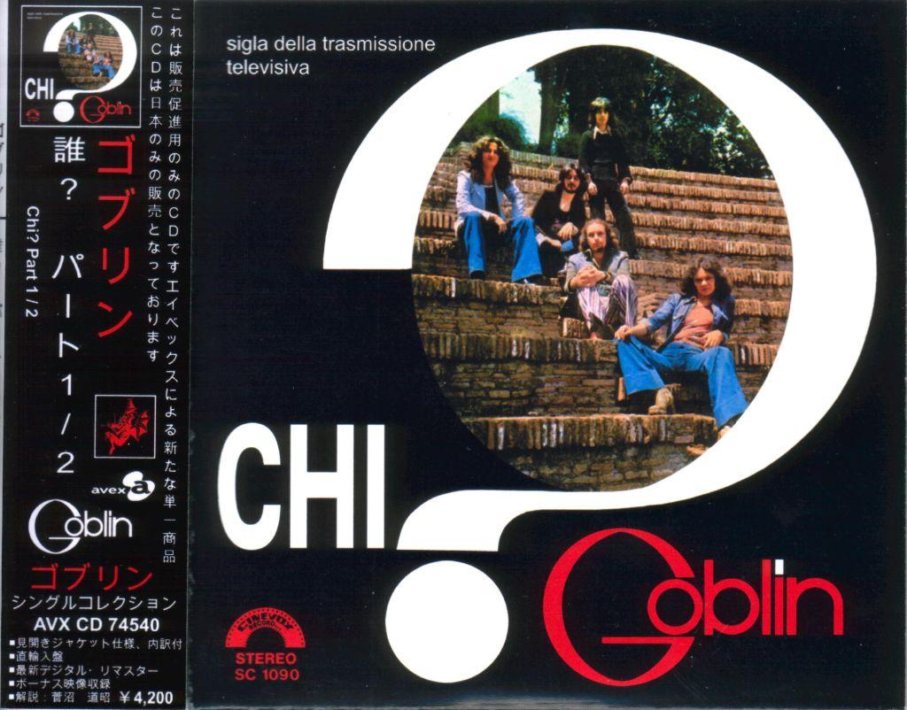 copertina-cd-singolo-giapponese-bootleg