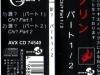 obi-cd-singolo-giapponese-bootleg