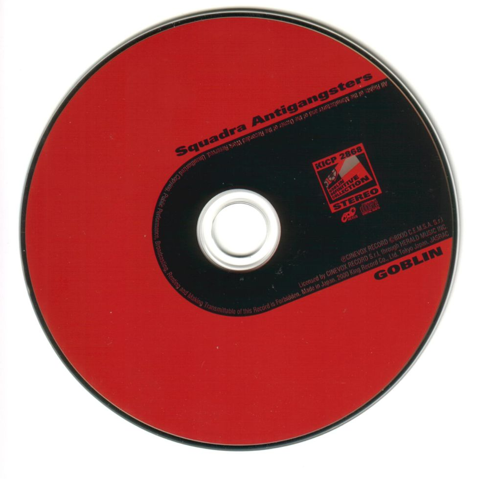 label-cd-jap