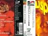 cop-jap-2000