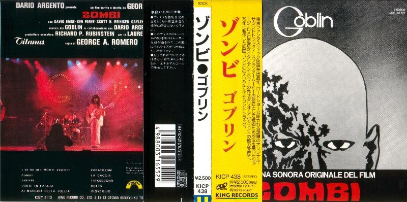 cd-japan-front-kicp-438-1994