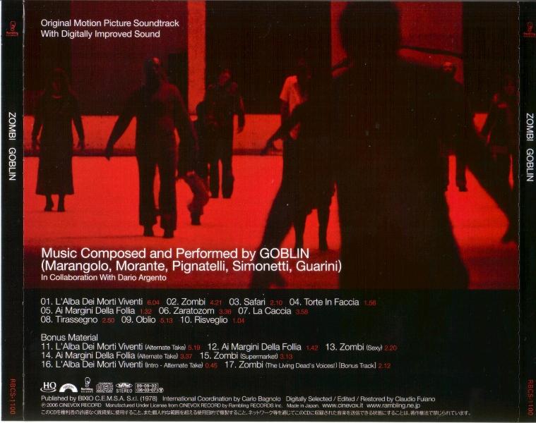 cd-japan-hq-back-2009