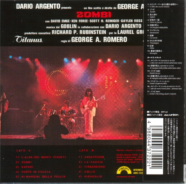 cd-mini-sleeve-arcangelo-japan-back-2007