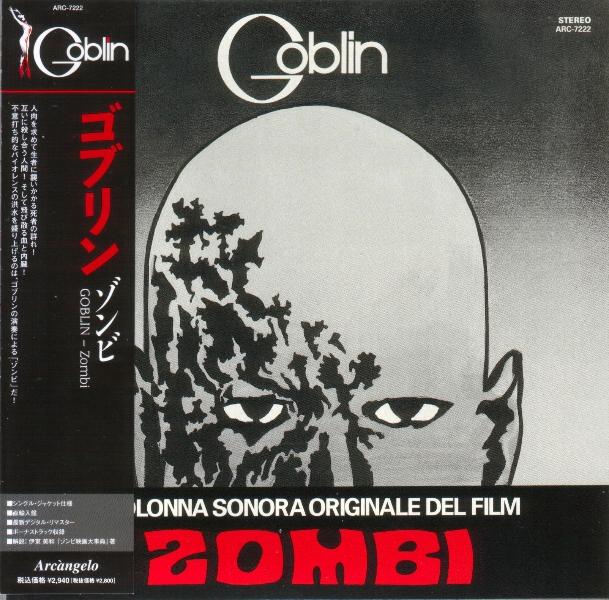 cd-mini-sleeve-arcangelo-japan-front-2007