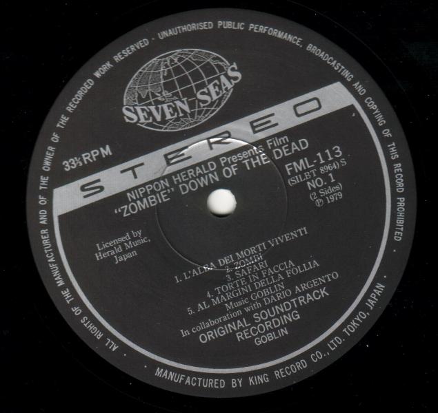 lp-japan-label