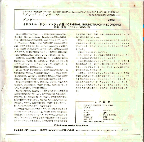 single-back-japan
